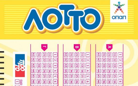 lotto-post.jpg